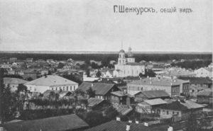 More peaceful Shenkursk in 1917